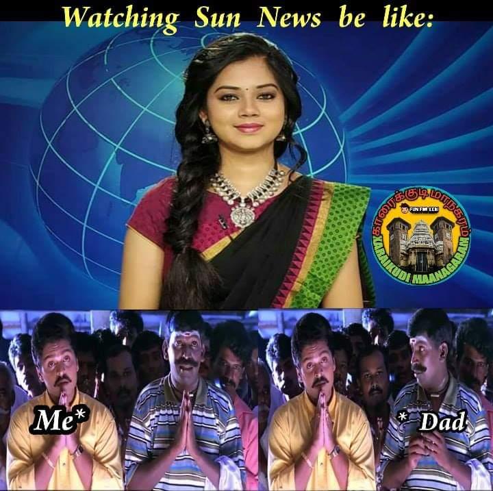 45 News Reader Anitha Sampath Memes Tamil Memes Save for later/offline reading : ahseeit