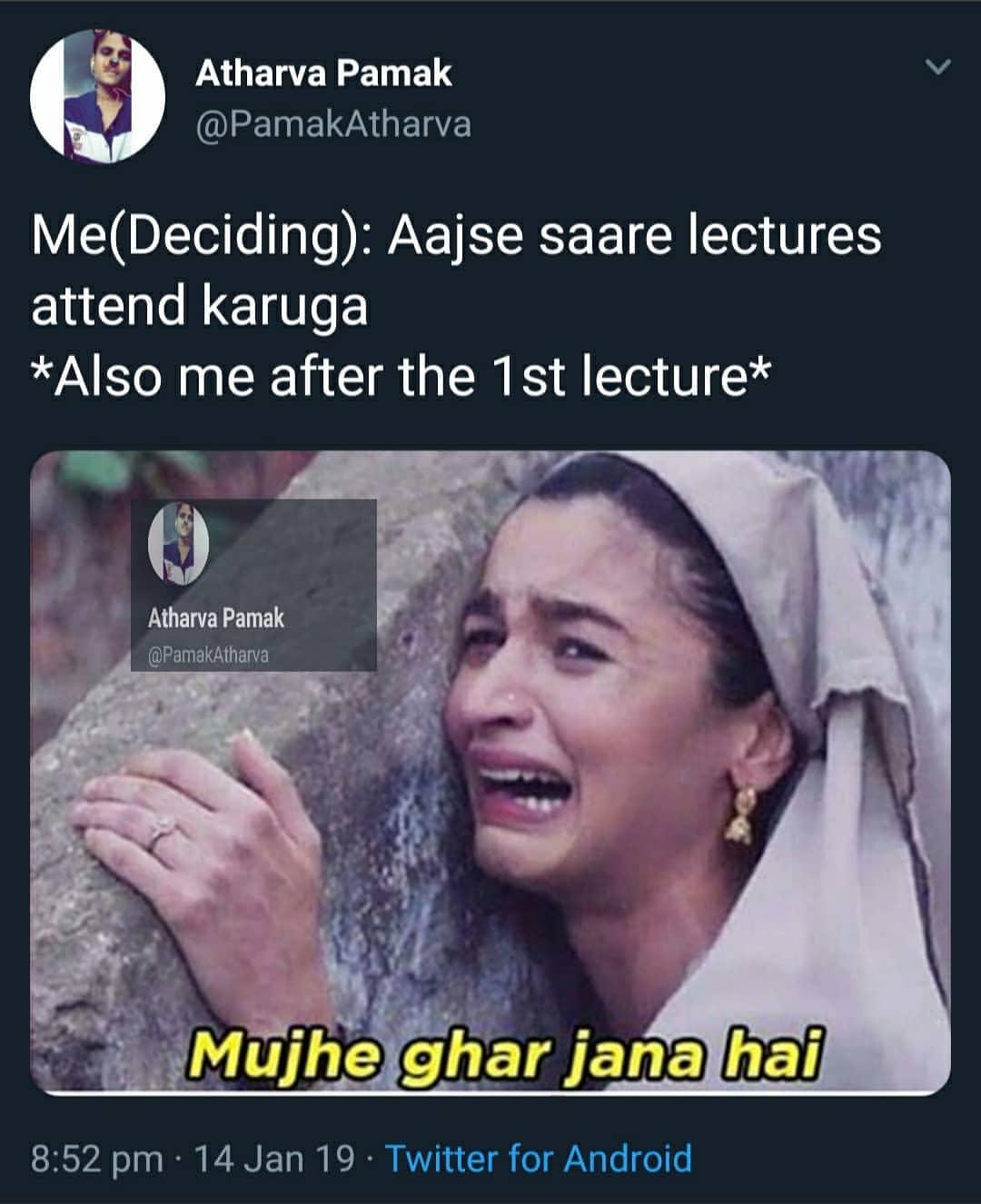 Jana Meme