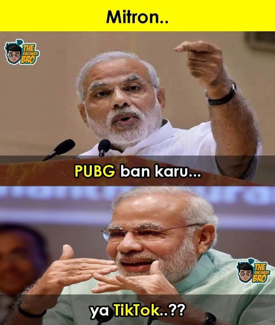 Mitron pubg ban karu meme hindi memes