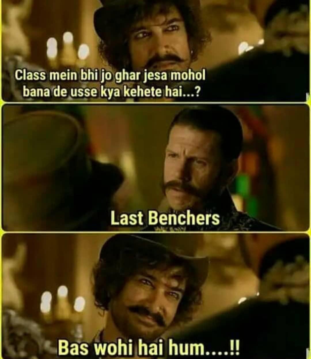 Last benchers bas wohi hai hum meme hindi memes