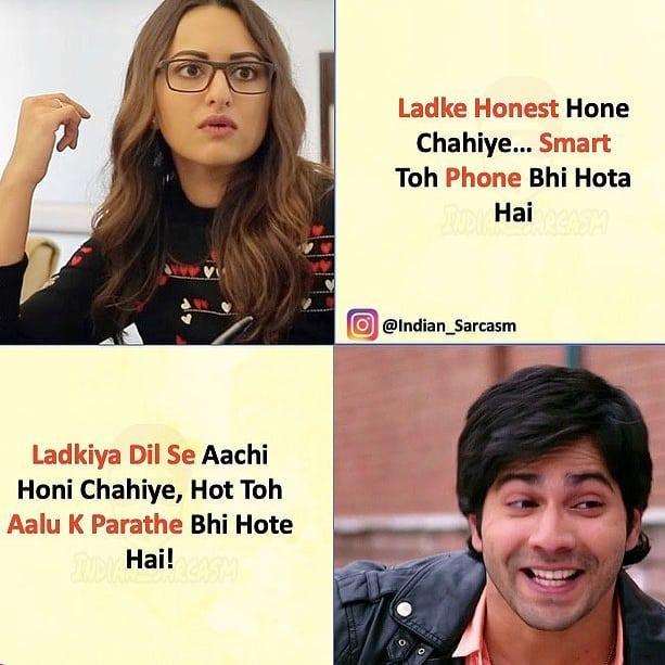 Ladke Honest Hone Chahiye Meme Hindi Memes