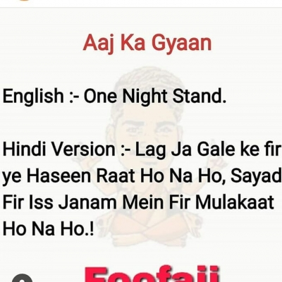 List of Best one-night-stand - Hindi Memes