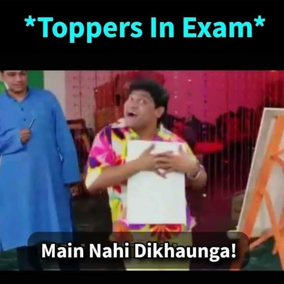 Toppers In Exam Meme Hindi Memes