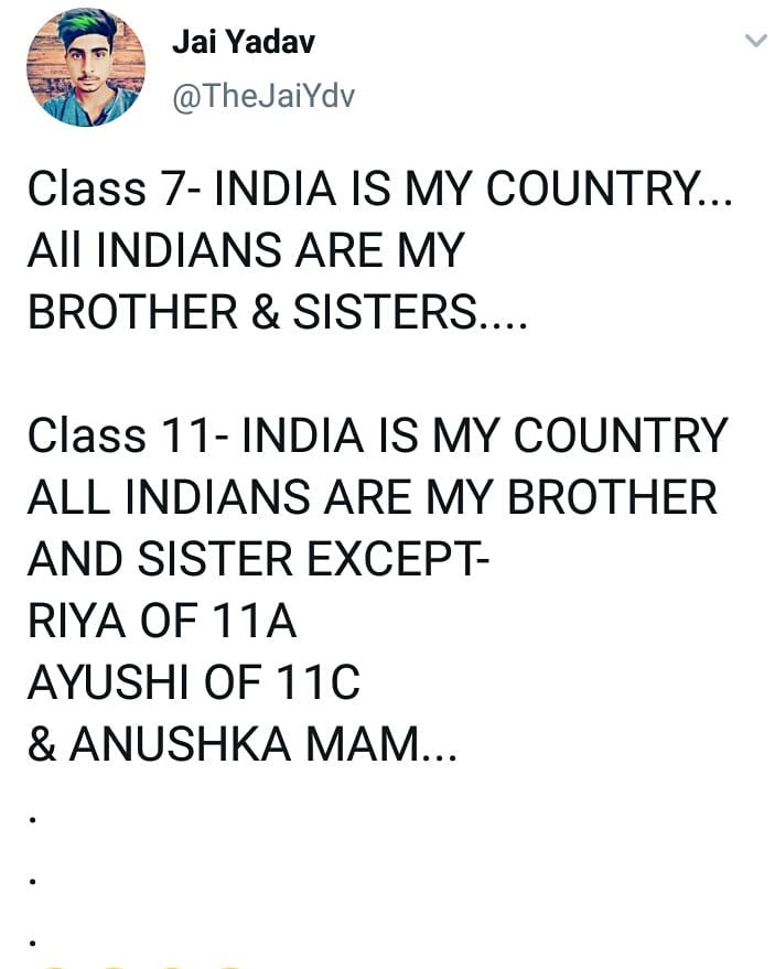India is my country all Indians are my brother and sister