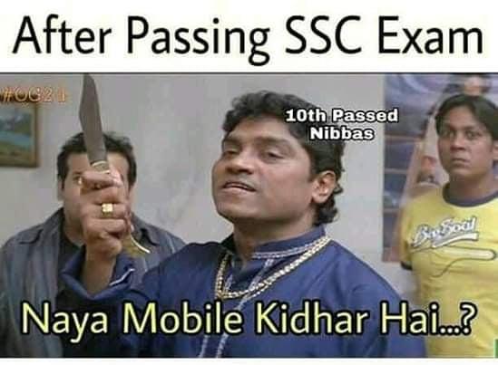 After Passing Ssc Exam Meme Hindi Memes