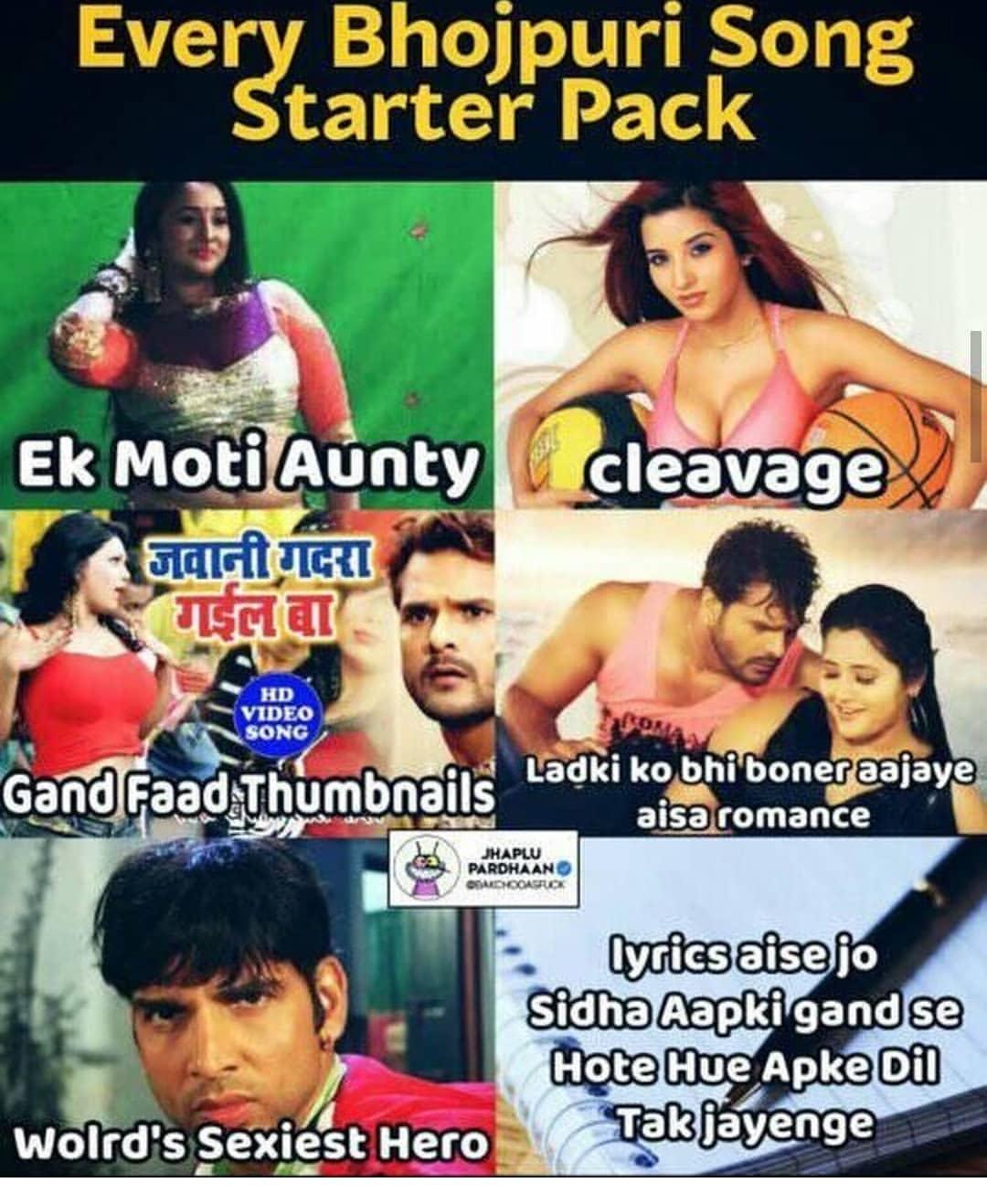 Every Bhojpuri Song Starter Pack Meme Hindi Memes At memesmonkey.com find thousands of memes categorized into thousands of categories. every bhojpuri song starter pack meme