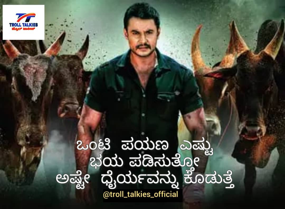 Best Kannada Quotes For Life Journey Kannada Memes