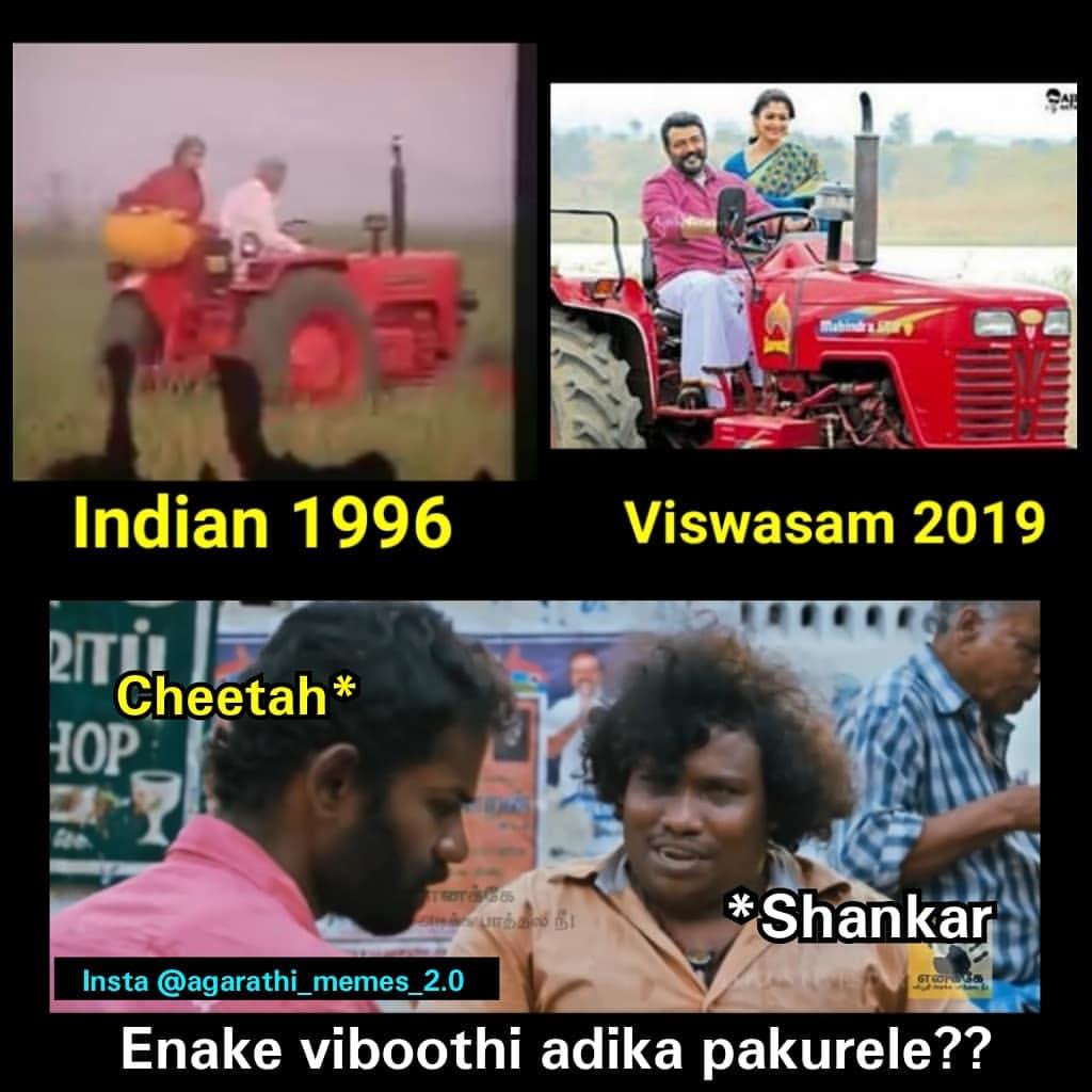 Enake viboothi aika pakurele meme tamil memes