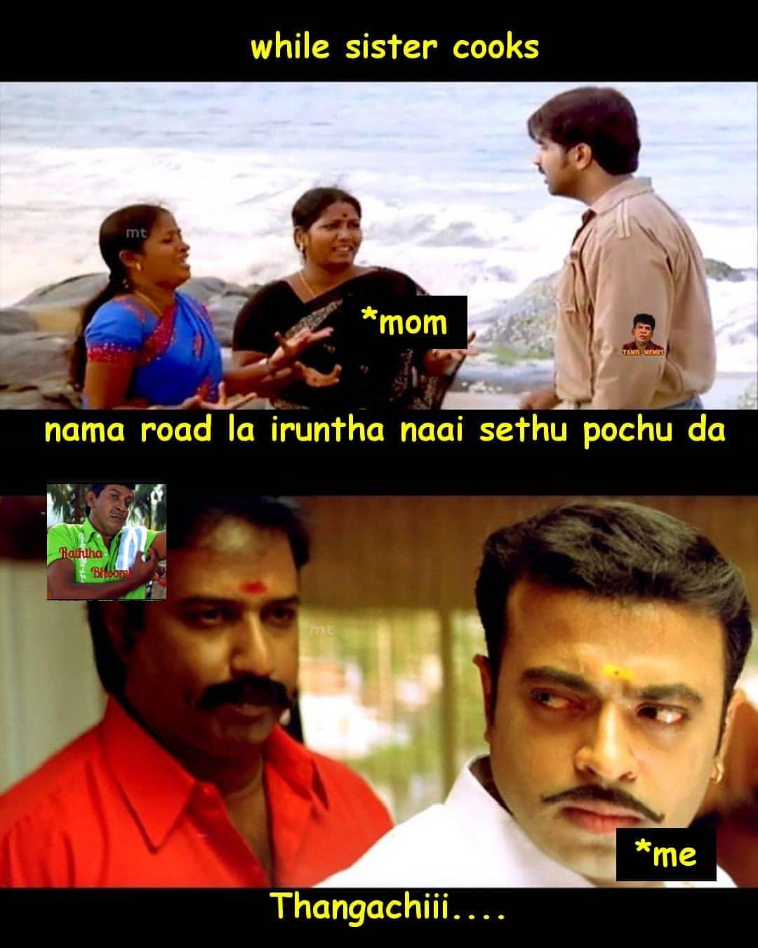 50 Best Sister Cooking Memes Tamil Tamil Memes