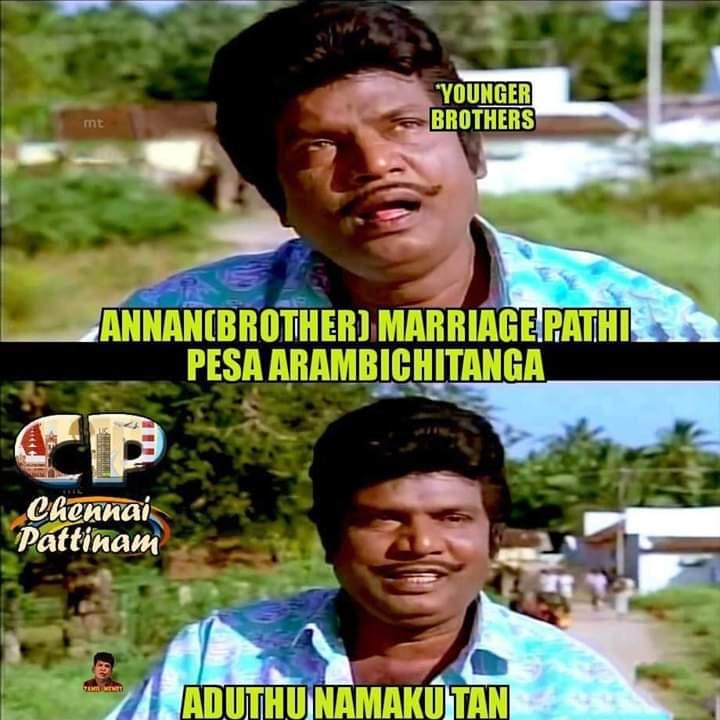 Brother Meme Tamil Tamil Memes