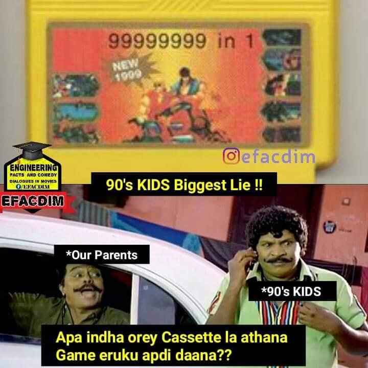 90s Kids Meme Tamil Tamil Memes