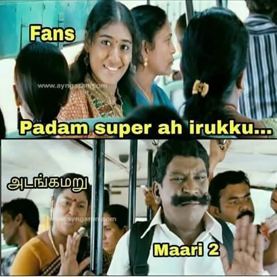 15 Maari 2 Movie Memes Tamil Tamil Memes