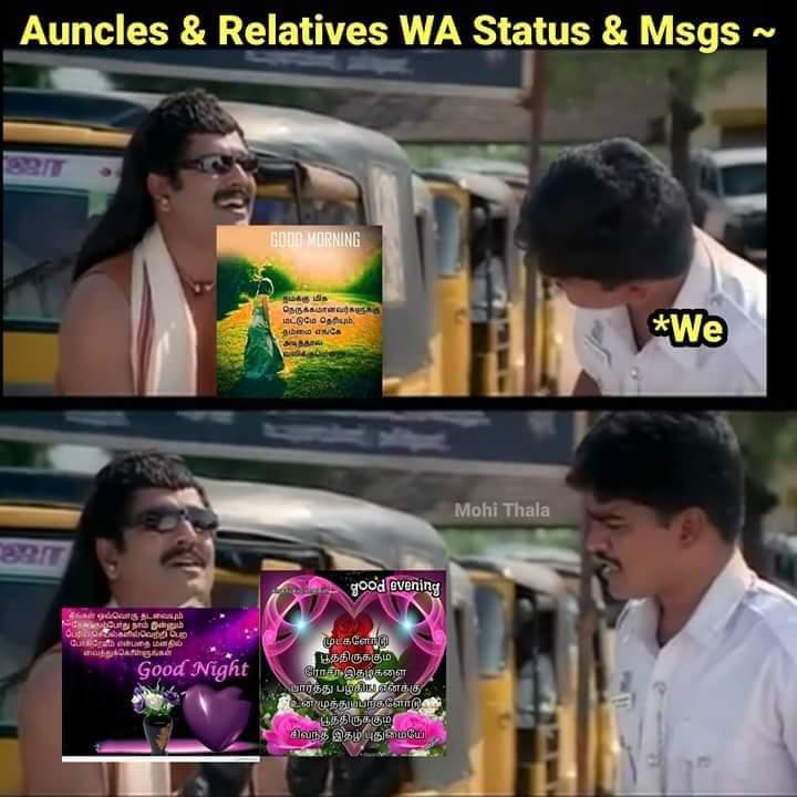 50 Best Whatsapp Status Memes Tamil Tamil Memes