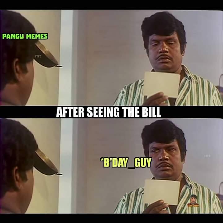 Birthday Boy Meme Tamil Tamil Memes