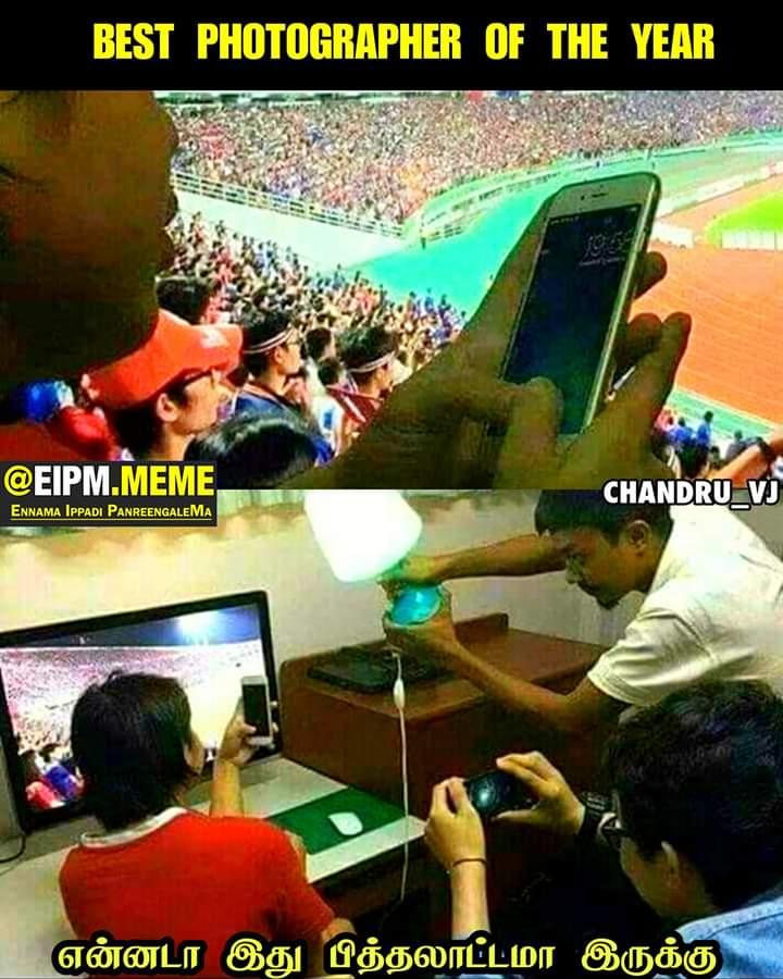 Photographer Meme Tamil Memes