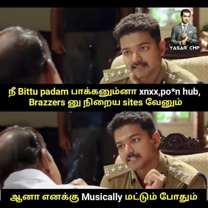 50+ Best Tik Tok (Musically) Memes Tamil - Tamil Memes
