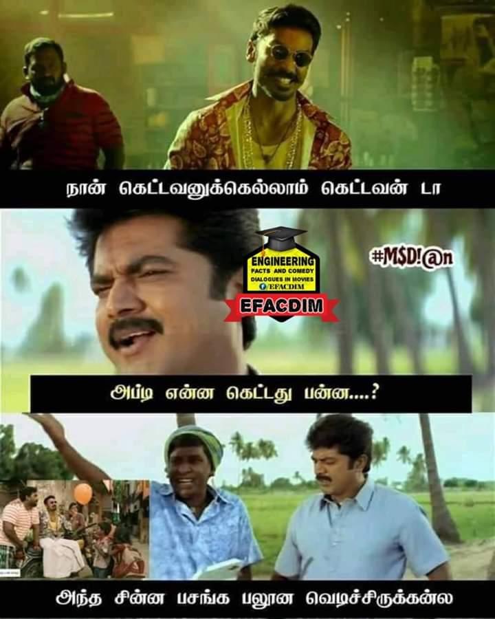 Maari 2 Movie Memes Tamil Tamil Memes