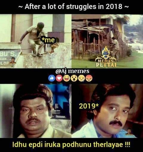 11+ Best Memes 2019 In Tamil - Factory Memes