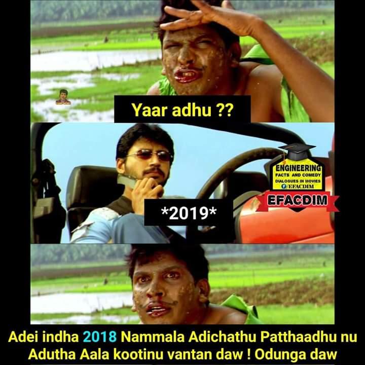 758b7d7401 25+ Best 2019 Year Launch Memes Tamil - Tamil Memes
