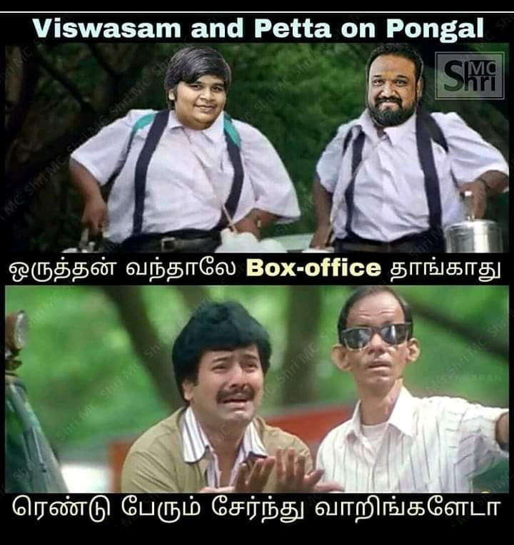 10+ Best Petta And Viswasam Movie Memes Tamil - Tamil Memes