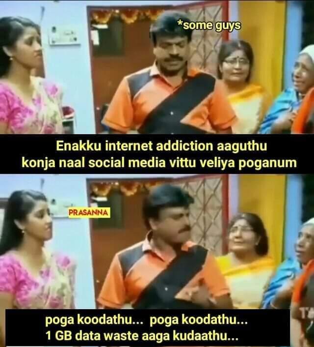 Social Media Meme Tamil Tamil Memes