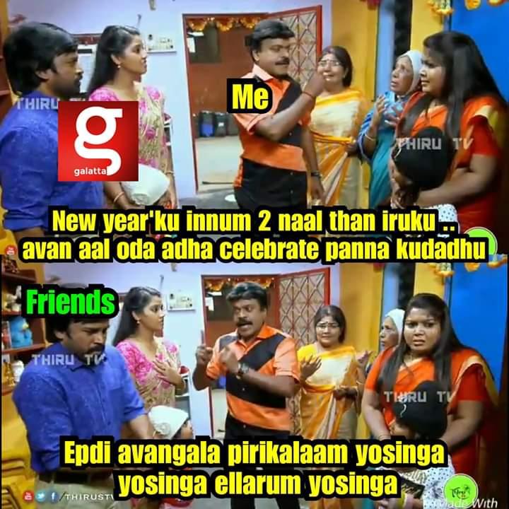 New Year 2019 Memes Tamil - Tamil Memes