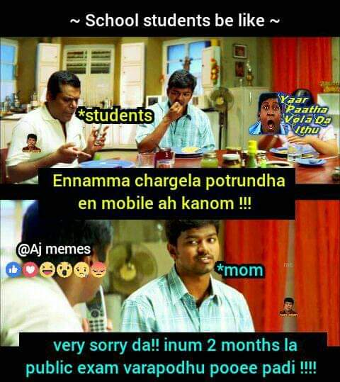 School Days Meme Tamil Tamil Memes