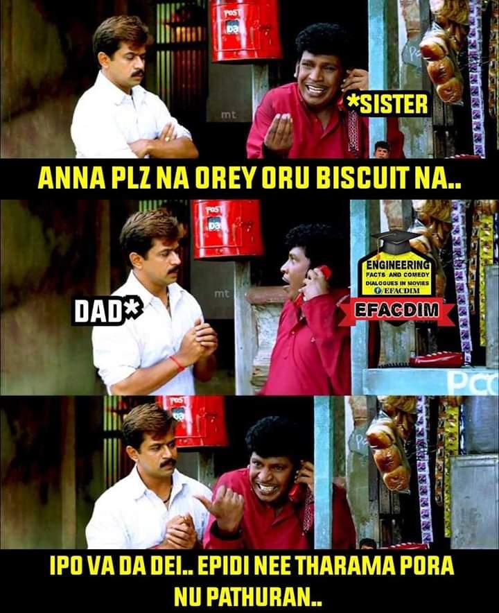 Sister Brother Memes Tamil Tamil Memes