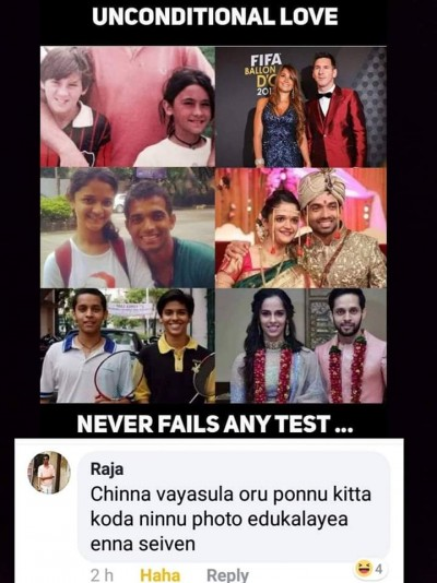 Unconditional love meme Tamil - Tamil Memes