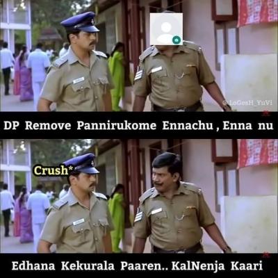 Crush meme Tamil - Tamil Memes