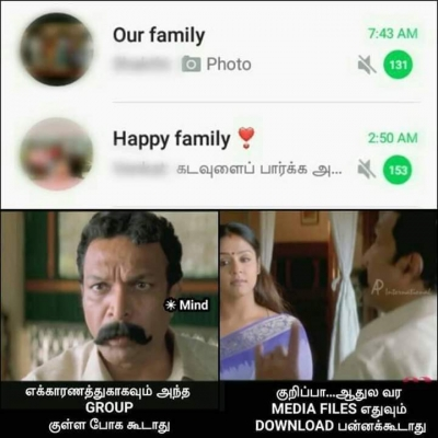 WhatsApp Group meme Tamil - Tamil Memes