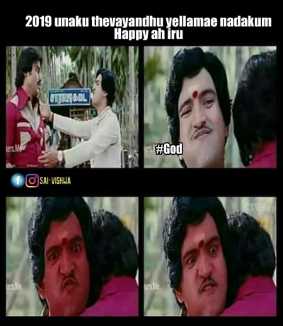 2019 Year Launch Memes Tamil