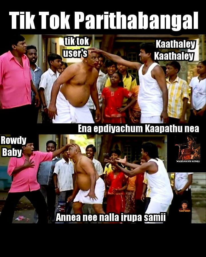 20 Best Rowdy Baby Song Memes Tamil Tamil Memes