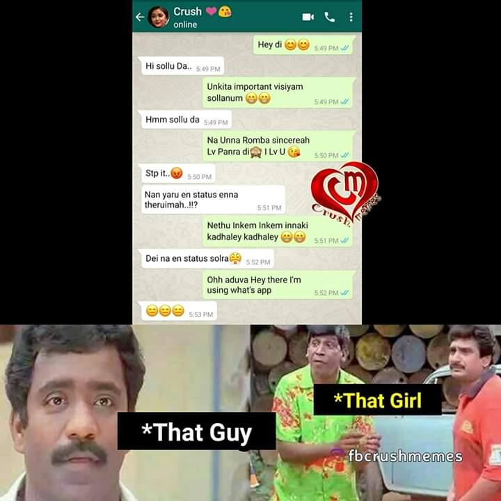 WhatsApp funny chat meme Tamil - Tamil Memes