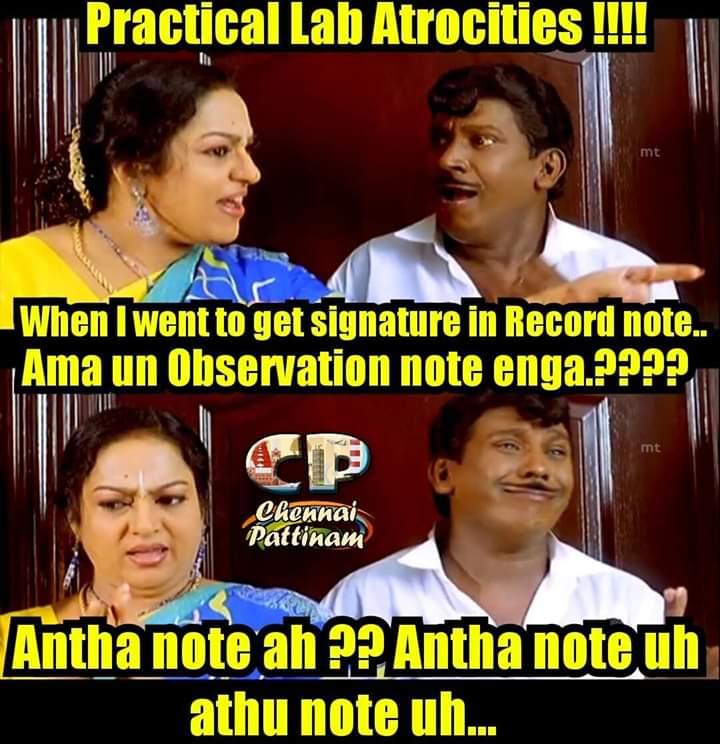Practical Lab Atrocities Tamil Memes