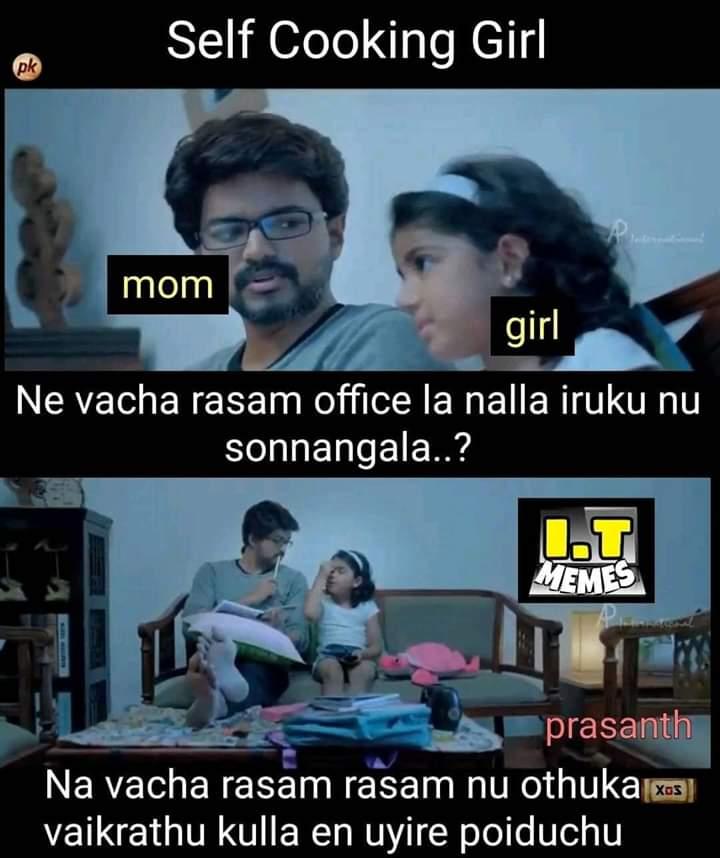 Self Cooking Girl Meme Tamil