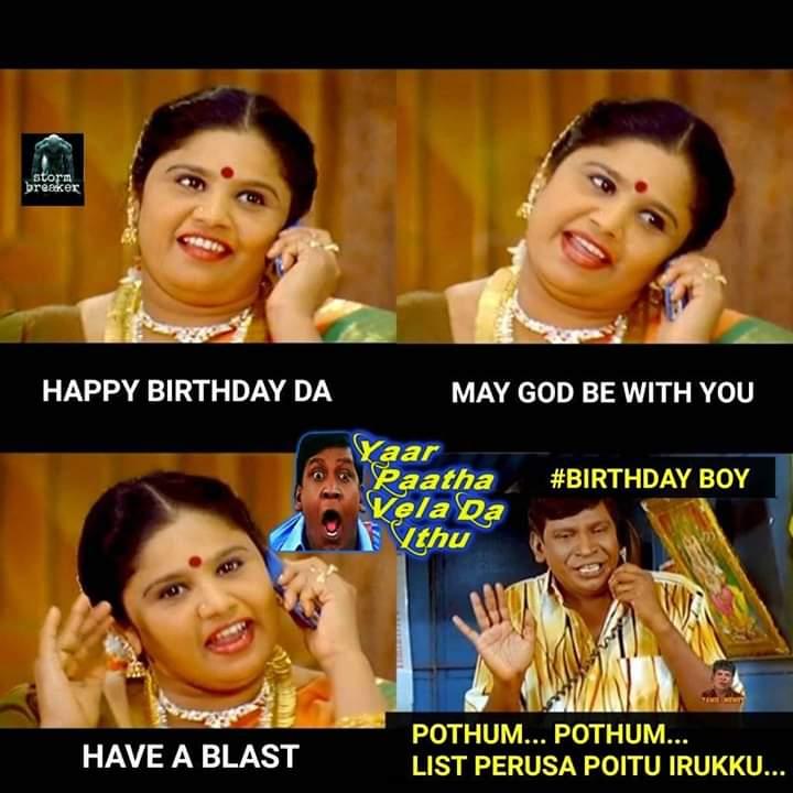 Birthday Wishes Atrocities Tamil Memes