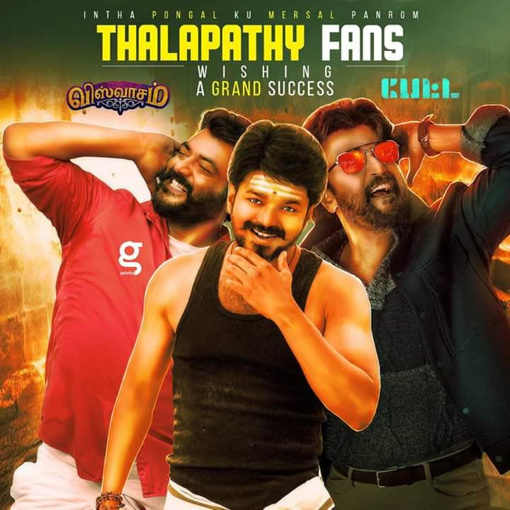 Thalapathy Fans wishes a grand success - Petta and viswasam