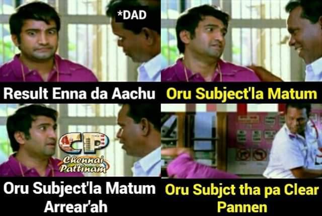 Anna University Exam Results Sothanaigal Tamil Memes