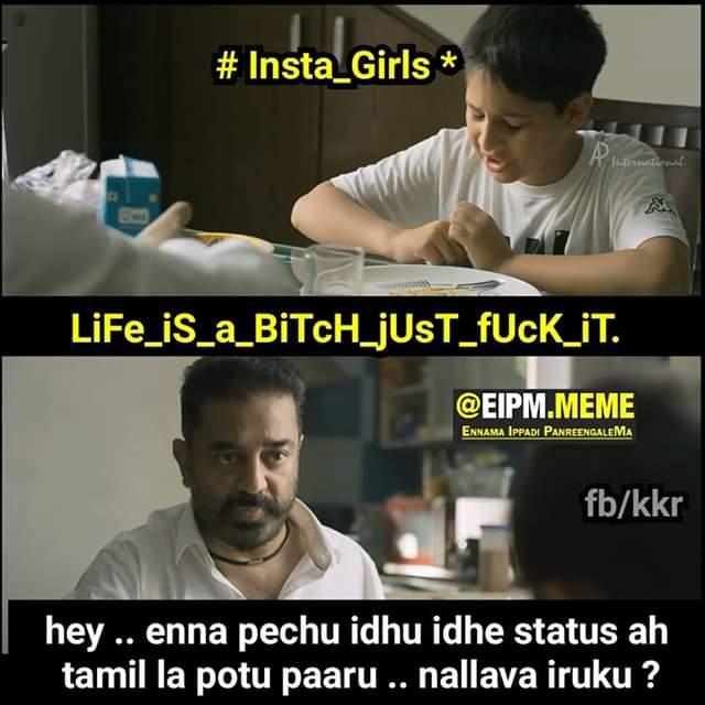 Instagram Girls Status Meme