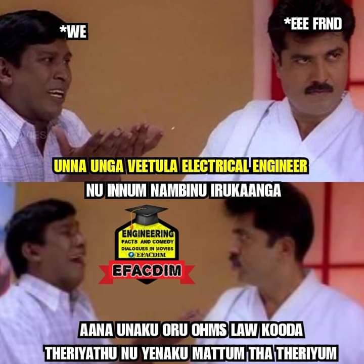 Electrical Engineers Meme Tamil Tamil Memes