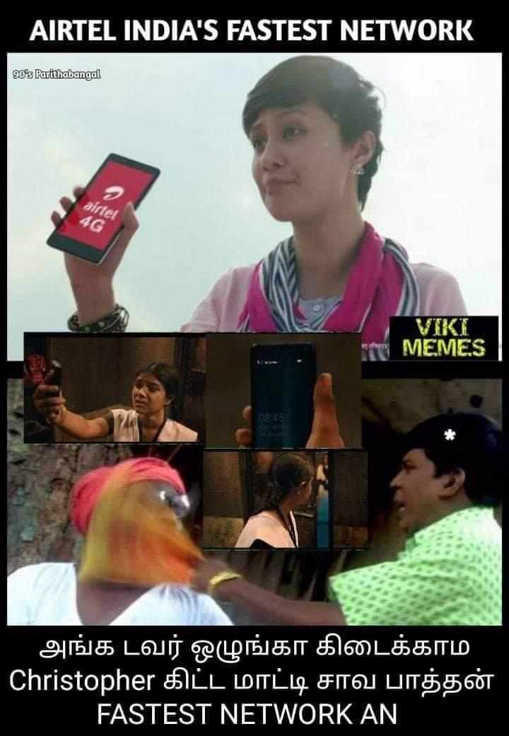 Meme Effects