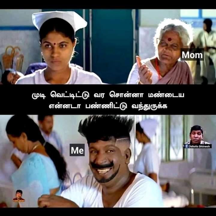 2k Kids Hairstyle Meme Tamil Memes