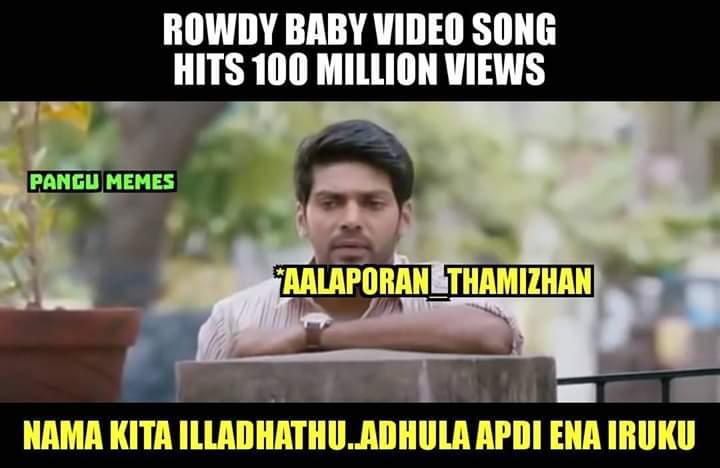 Rowdy Baby Video Song Hits 100 Million Views Meme Tamil Memes