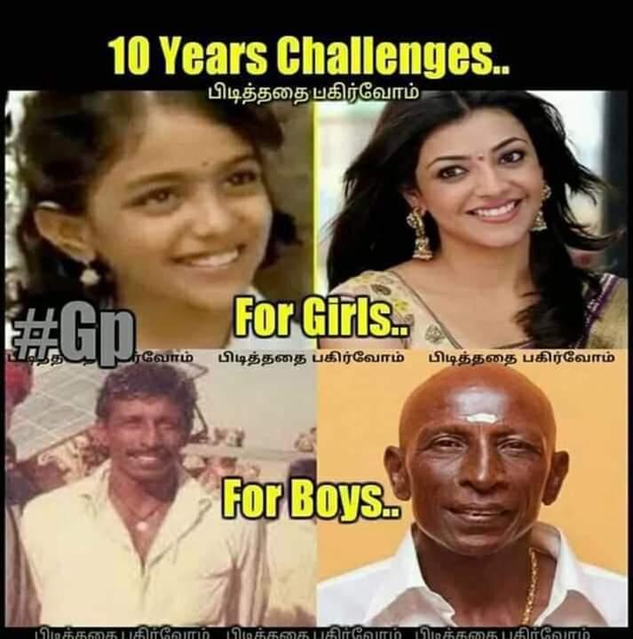 10 Years Of Challenge Boys Vs Girls Meme