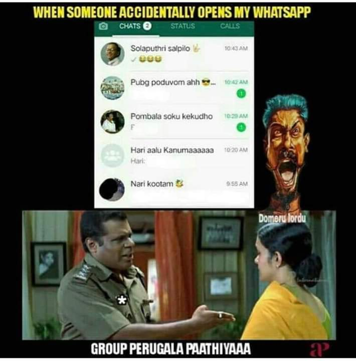 When Someone Accidentally Opens My Whatsapp Meme Tamil Memes