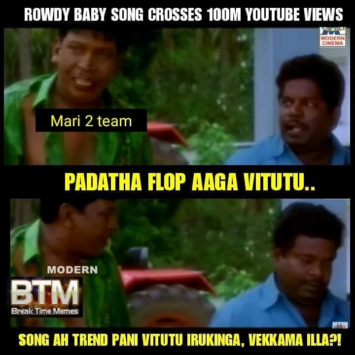 Image of: Hilarious Maari Movie Rowdy Baby Song Crossed 100 Million Youtube Views Meme Tamil Memes Twitter Maari Movie Rowdy Baby Song Crossed 100 Million Youtube Views Meme