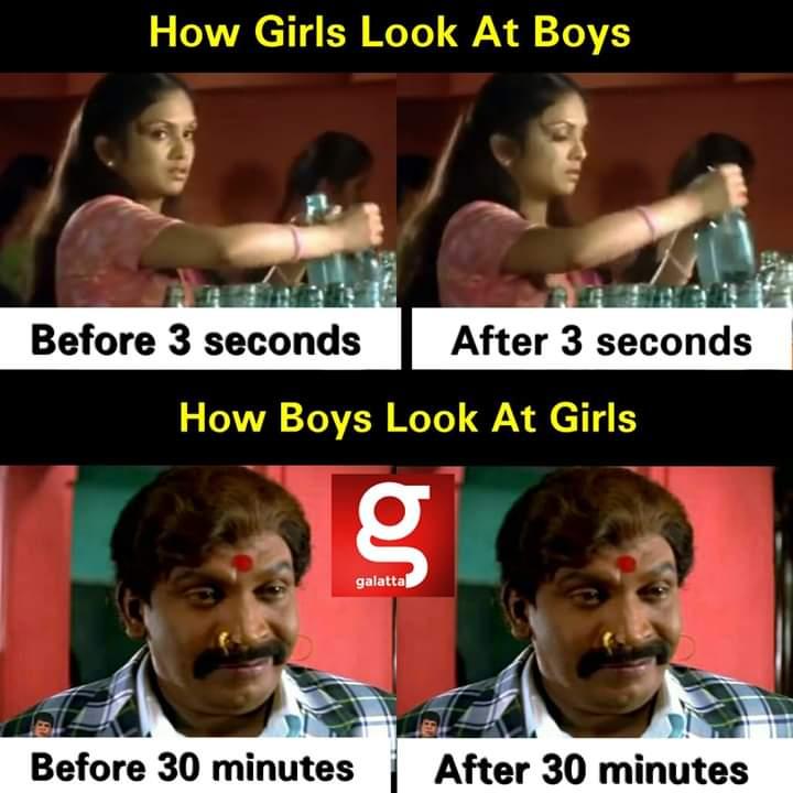 How Girls Look At Boys Vs How Boys Look At Girls Meme