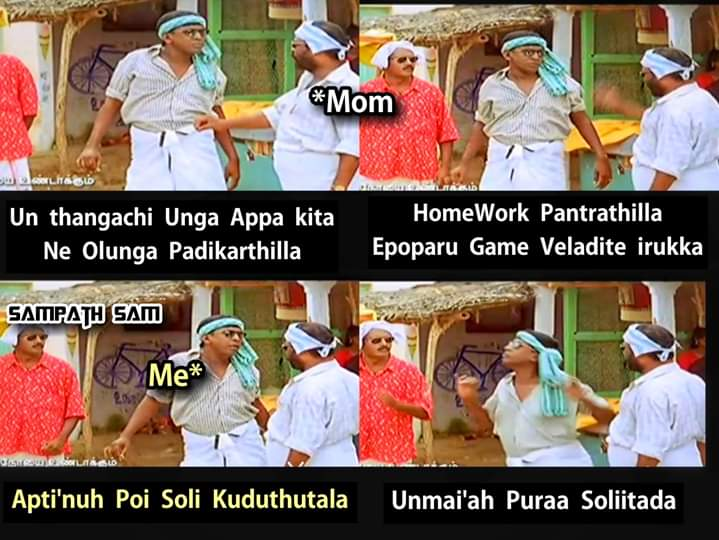 Sister and brother at home funny meme - Tamil Memes