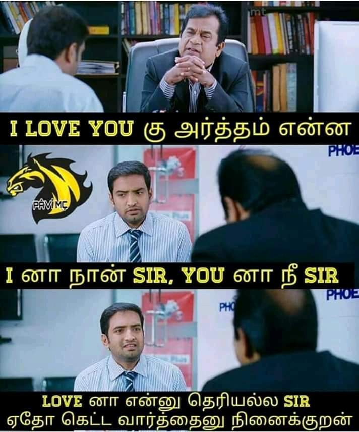 Morattu Single - What is the meaning of I love you - Tamil Memes